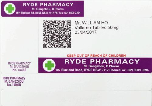medical prescription app qrcode